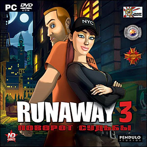 Runaway 3 скачать торрент